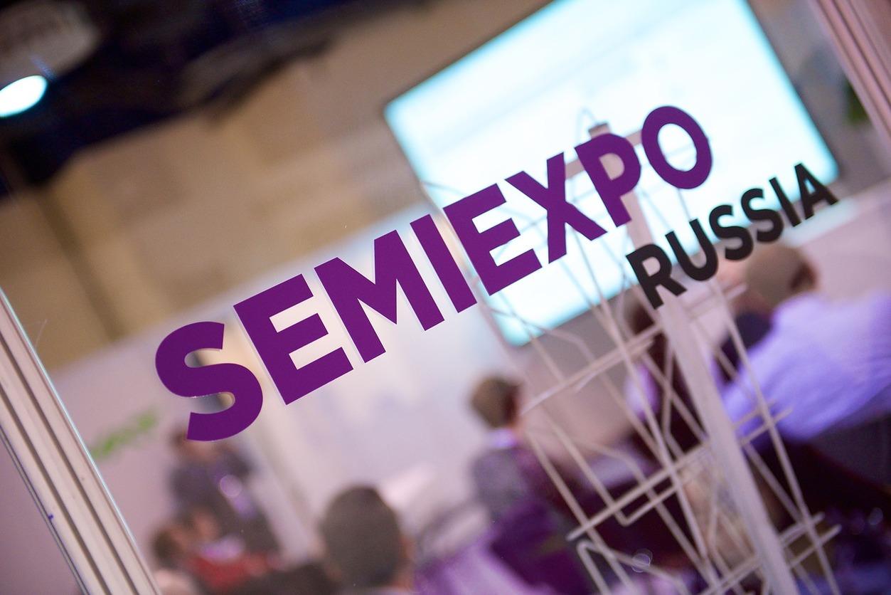 Semiexpo_2017.jpg